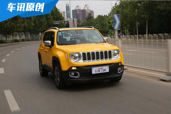 2018款Jeep自由侠上市 售13.48-19.08万元