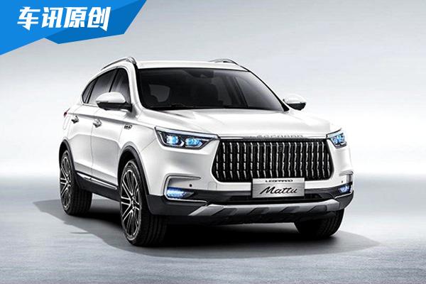 猎豹迈途官图正式发布 将于北京车展亮相