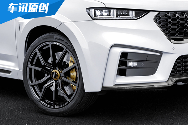 WEY VV7定制版官图发布 将于北京车展亮相