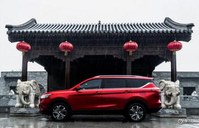 欧尚COS1°预告图发布 将于北京车展亮相