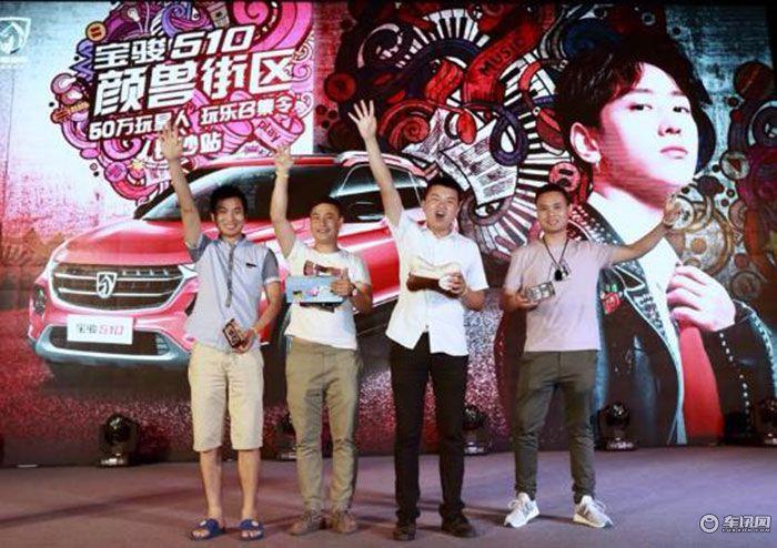 保有量突破50万 宝骏510领跑中国SUV市场