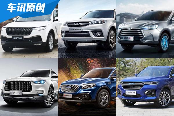 5月上市热门SUV车型盘点 自主品牌齐发力