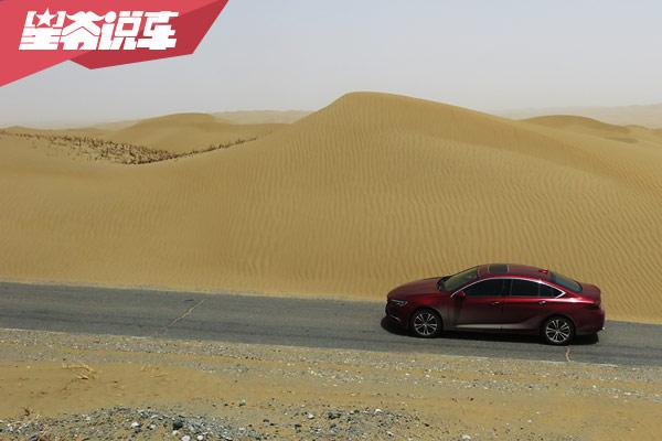 穿越塔克拉玛干沙漠公路 自驾君威游记之三