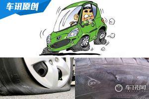 行车安全放首位 炎炎夏日如何防止车轮爆胎