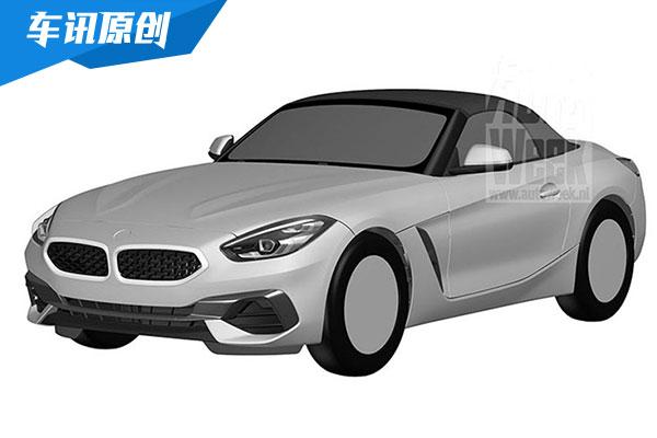 2019款宝马Z4专利图曝光 新车将于年内亮相