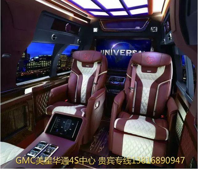 GMC商政车让您的商里程轻松欢快 GMC房车