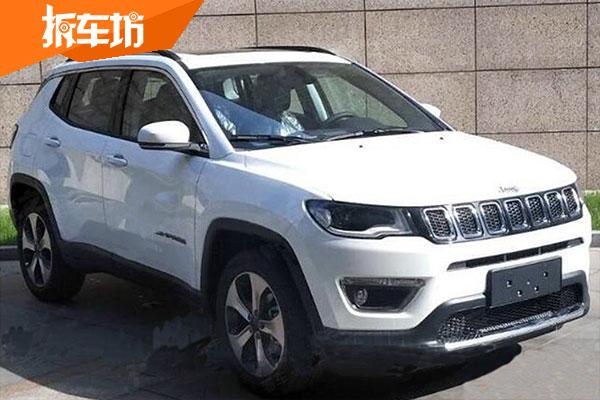广汽菲克Jeep指南者新增车型申报信息