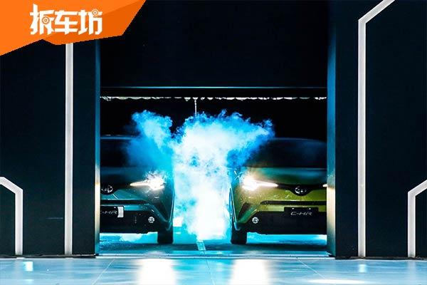 广汽丰田C-HR上市 售14.48万-17.98万元