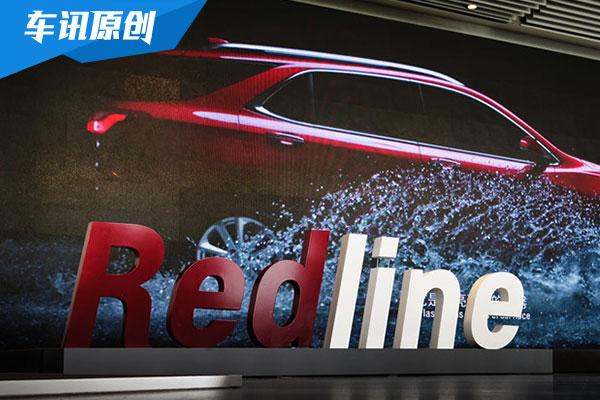 雪佛兰Redline设计——源于对赛道的热爱