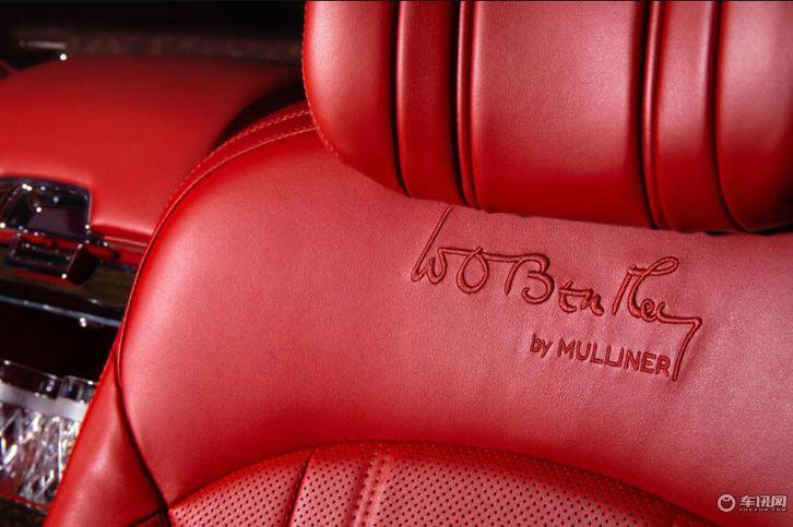 宾利将发售慕尚创始人典藏版 全球限量100台