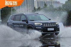 4×4是Jeep专有代名词?40万车主表示赞同