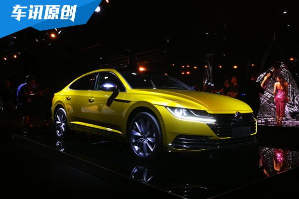 大众全新CC正式上市 售价25.28-30.98万元