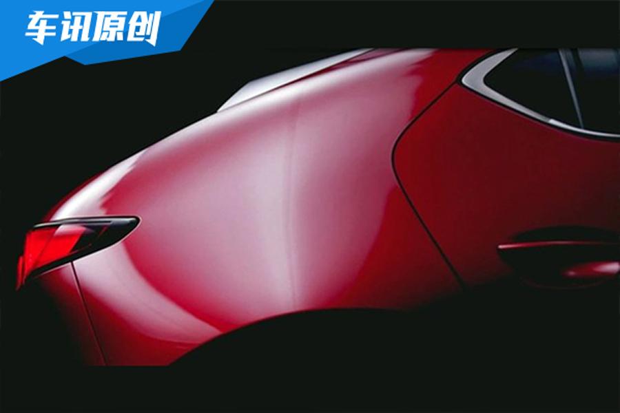 洛杉矶车展首发 全新马自达3预告澳门太阳娱乐集团发布