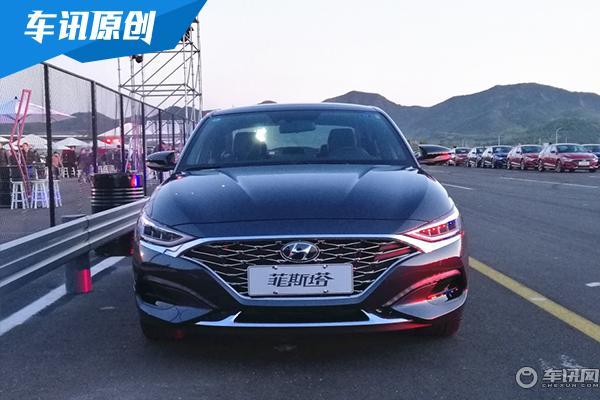 售价11.98万元起 北京现代菲斯塔正式上市