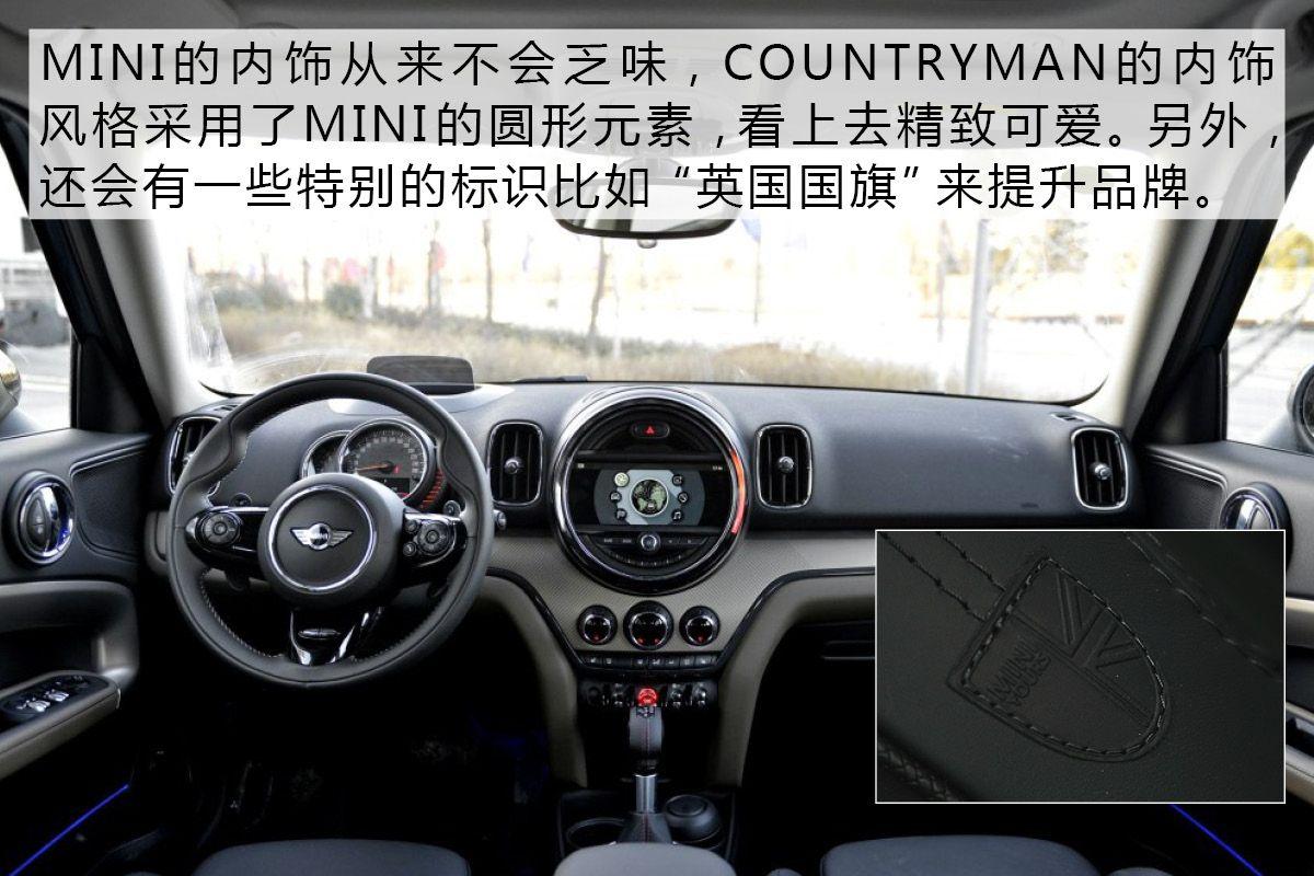 一款车代表一种生活情趣  4款个性SUV推荐