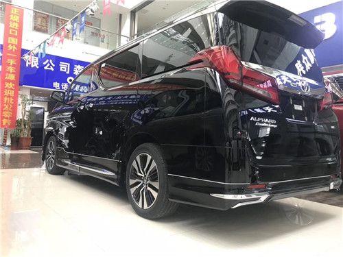 公司地址:天津保税区森扬国际汽车城      公司主要办理业务图片