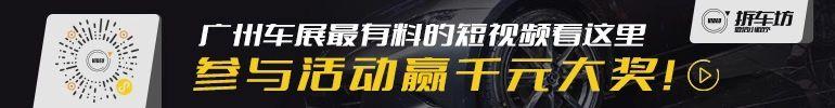 2018广州车展:英菲尼迪Q Inspiration亮相