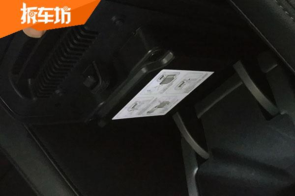 VV5四驱旗舰版 必威手机版内单独设置空气净化系统