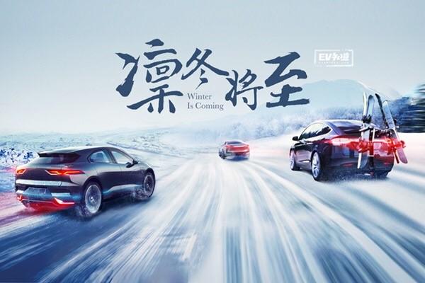 北京-崇礼冰雪挑战第二季
