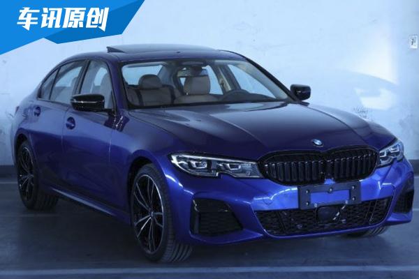 新一代宝马3系国产版实车曝光 或5月投产