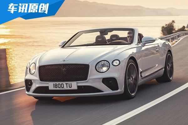 价格大幅下调 宾利全新欧陆GT敞篷版发布
