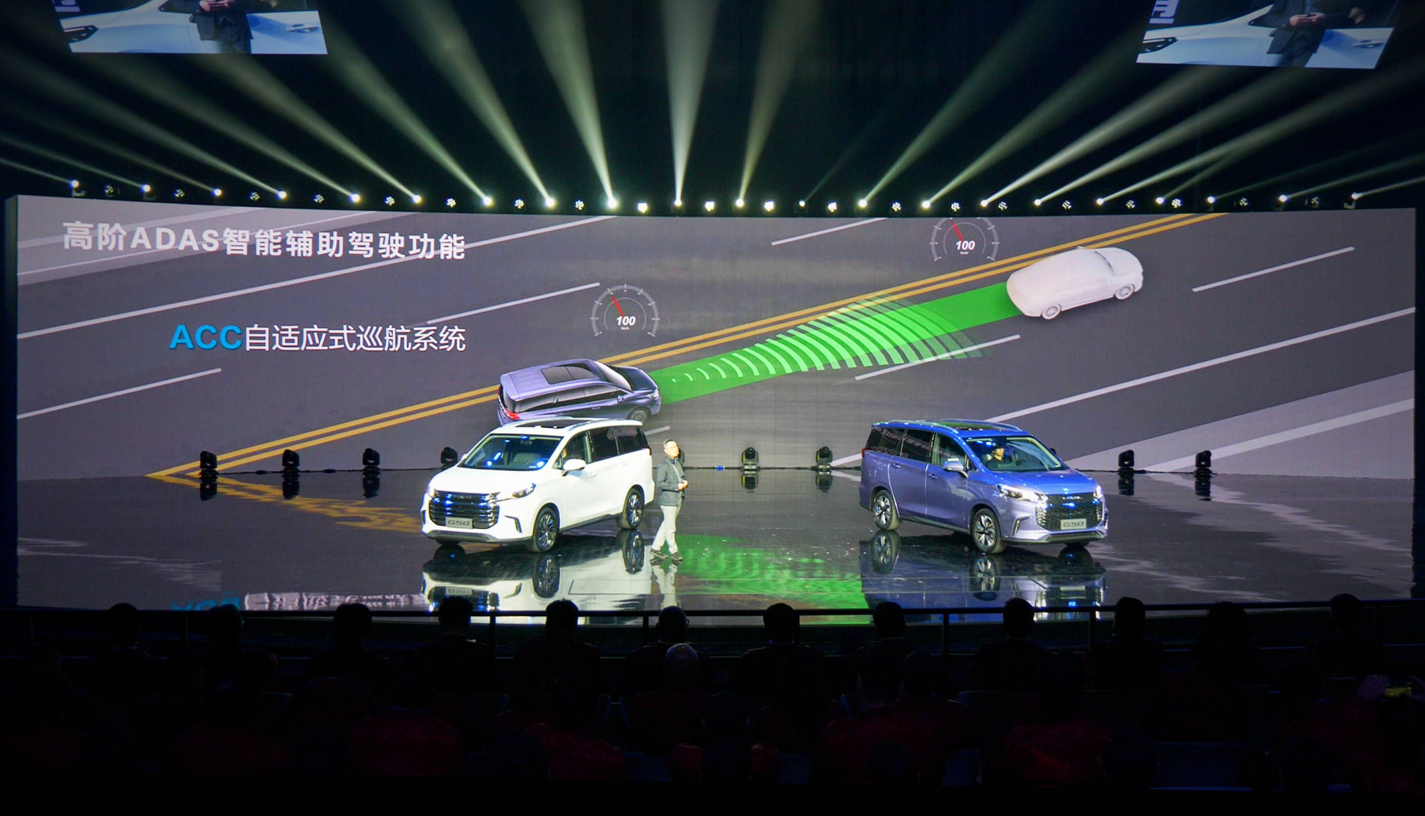 """""""生而与众不同 北京pk10最稳办法""""上汽大通MPV G50发布会"""
