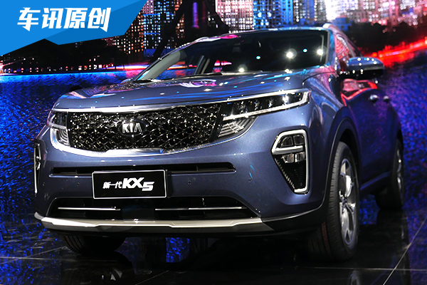 起亚全新中型SUV-KX5上市 售15.48万元起