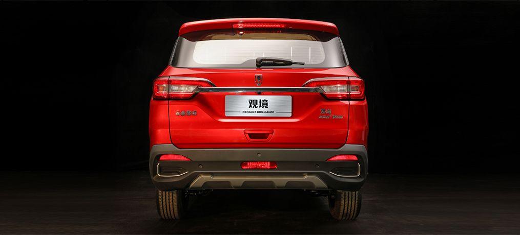 推出5款车型 华晨雷诺观境将于4月底上市