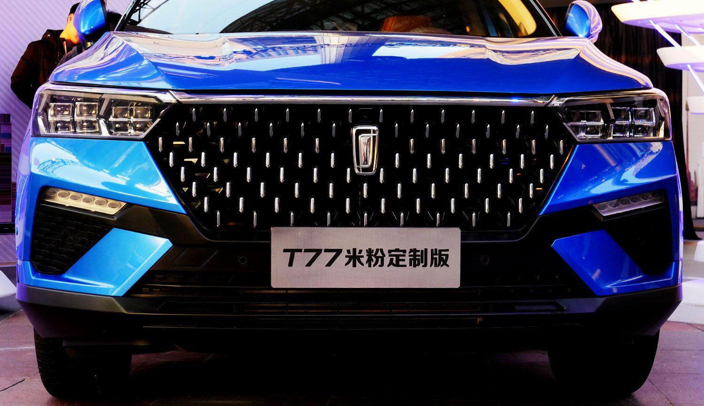 奔腾T77米粉定制版上市   售12.48万元起