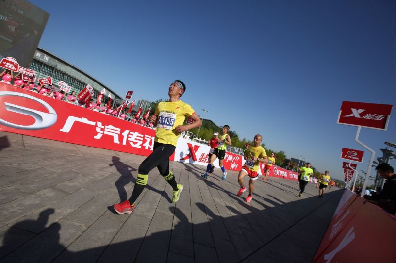 广汽传祺2019北京半程马拉松活力开跑