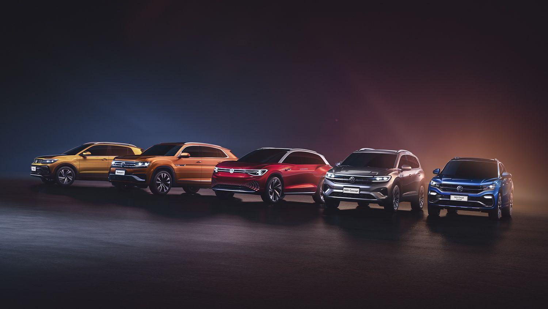 大众SUV之夜途昂X/SMV概念车等5款新车发布