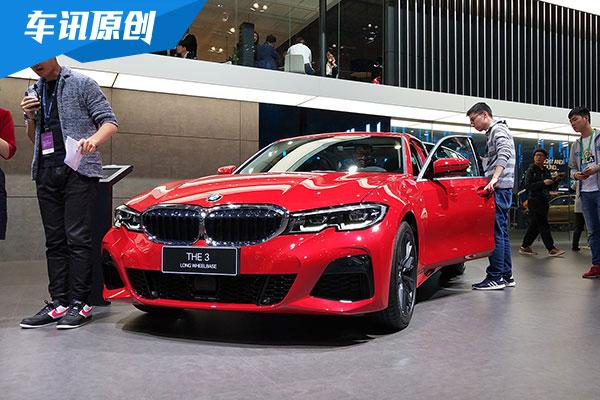 2019上海车展:国产新BMW 3系车展首发亮相