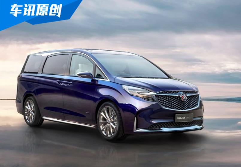 别克GL8 Avenir概念车上海车展全球首发