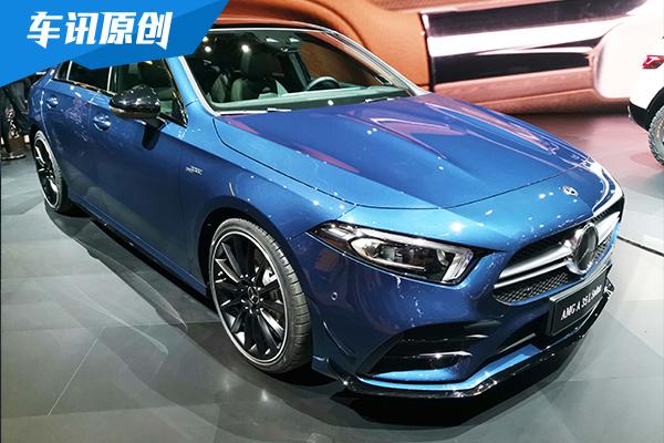 2019上海车展:实拍奔驰AMG A35 L Sedan
