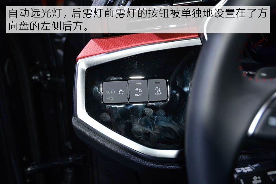 国产也能原汁原味 上海车展实拍全新奥迪Q3