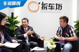 上海車展專訪一汽豐田企劃部副部長谷貝友隆