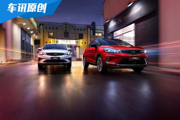 將推兩款全新造型 新帝豪GS官圖首曝光