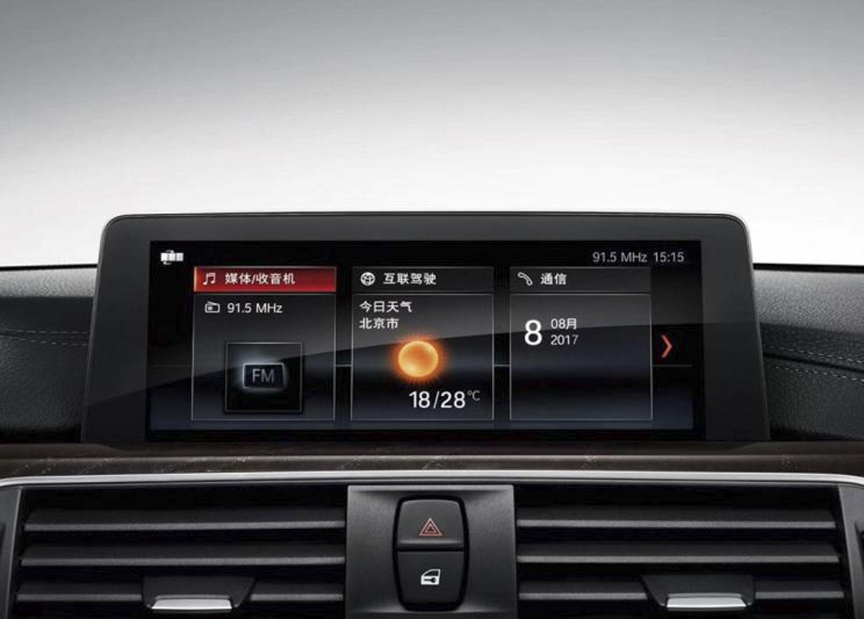 新款宝马3系GT配置升级 售35.98万起