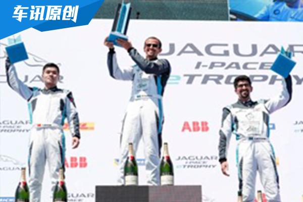 Formula E及捷豹I-PACE eTROPHY杯盛大收官