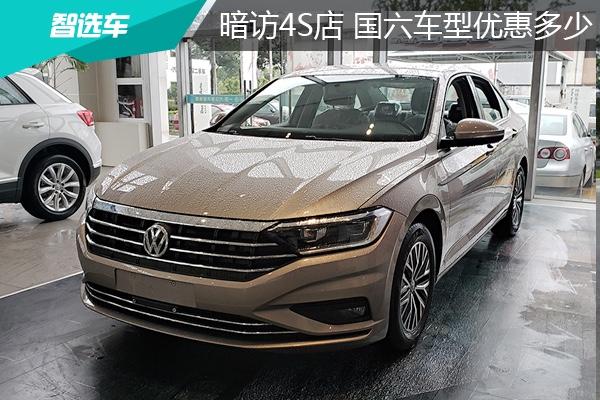 暗访4S店 国六新车型目前优惠有多少?