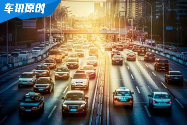 2019年全球汽车产业创新大会即将召开