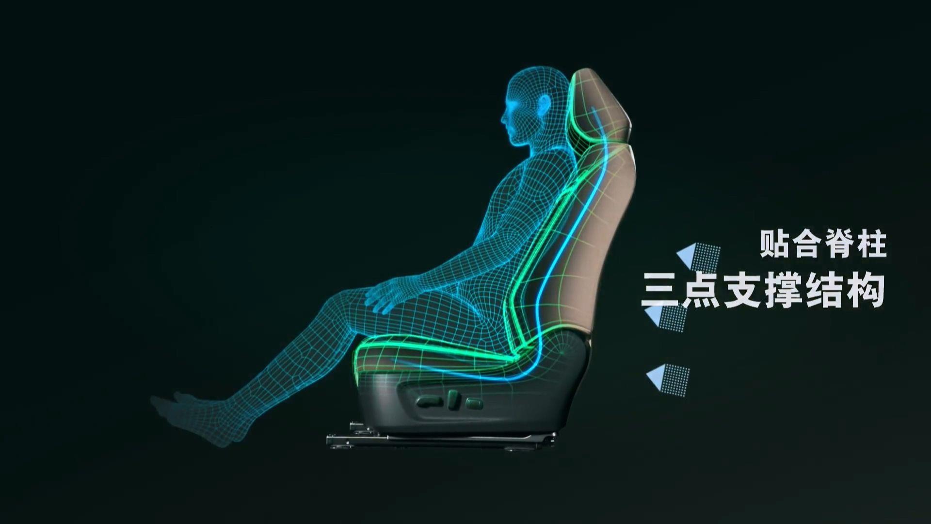 第七代天籁座椅拆解解析 这款座椅能让你坐着忘记何为重力