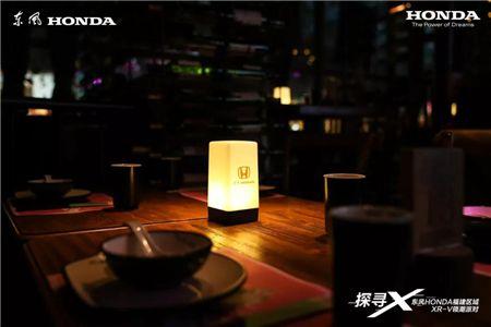 "XR-V领潮派对 探寻""X""的无限可能"