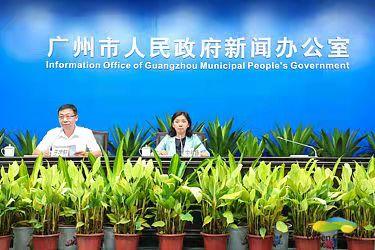 2019广州新能源智能车展9月11日盛大开幕
