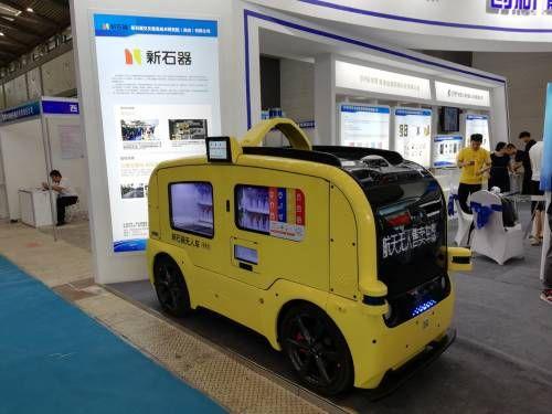 新石器无人车规模化部署,无人服务生态布局西安
