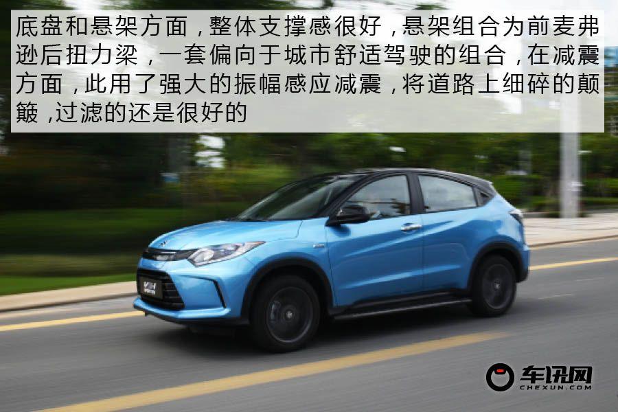 絕不僅僅是油改電 試駕廣汽本田純電動車型VE-1