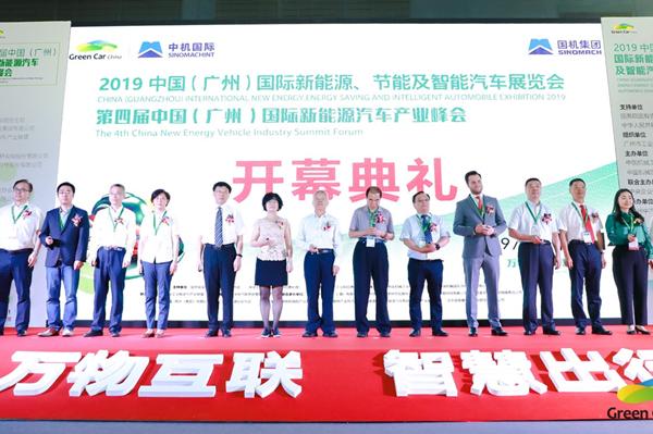 2019廣州新能源智能車展9月11日正式開幕