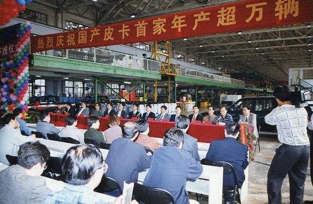 長城汽車發展史 中國汽車工業的崛起之路