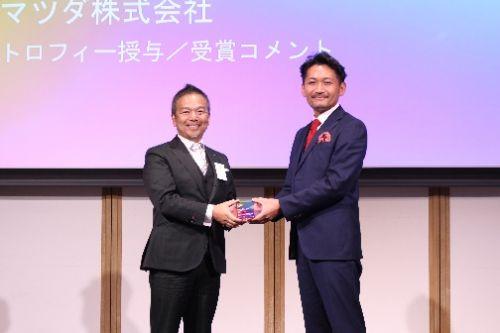 """马自达斩获""""2019日本品牌奖""""最高荣誉""""至尊奖"""""""