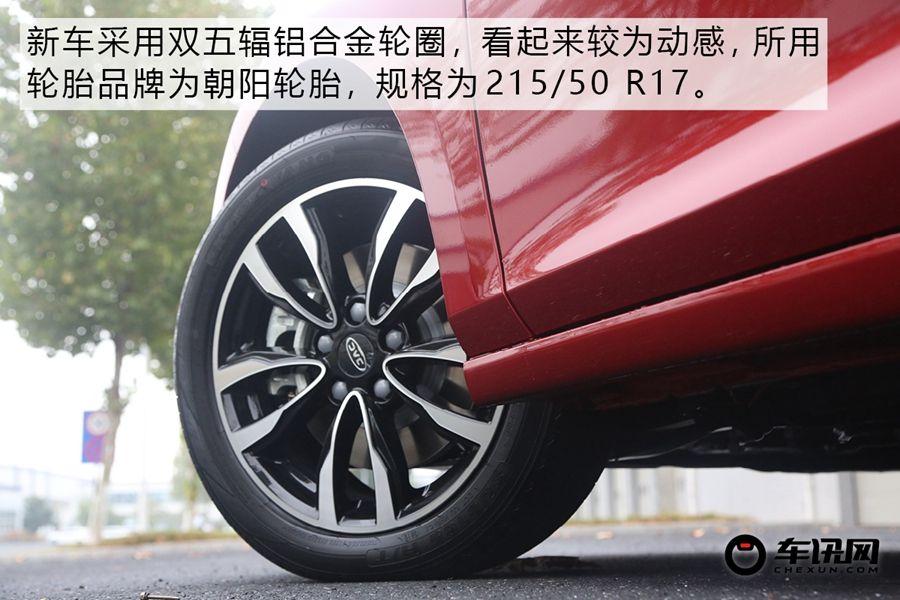 超高颜值掀背轿跑 静态体验江淮嘉悦A5
